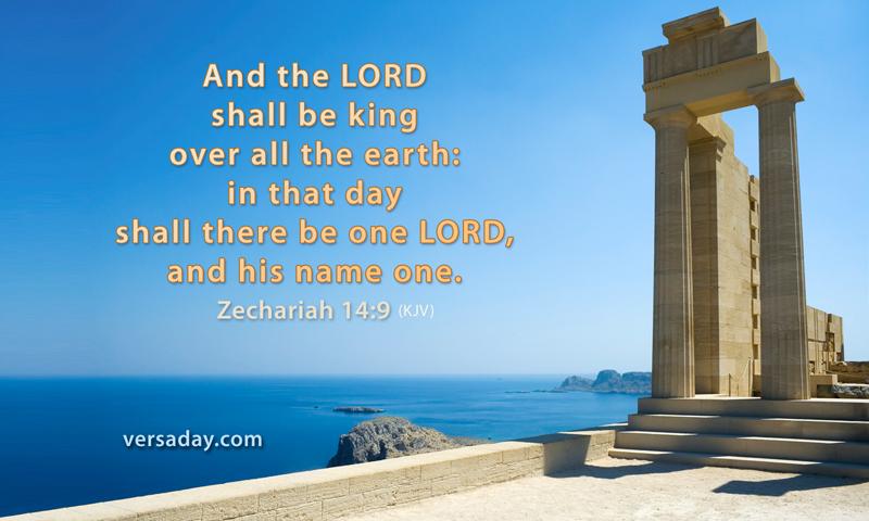 Image result for zechariah 14 9